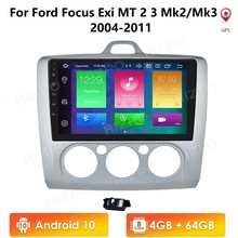 PX5 4 + 64 Android DSP Per ford focus 2 Mk2 2004-2011 Exi AT MT Mk3 Auto Radio multimedia Video Player di Navigazione GPS RDS 2 din dvd(China)