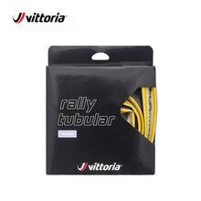 Vittoria rally road bike pneus tubulares 700c x 25mm 220tpi formação de estrada bicicleta tubular pneu
