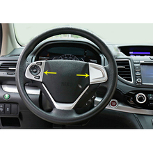 цена на For Honda CRV 2012 2013 2014 2015 2016 Accessories ABS Chrome Car Internal Steering Wheel Button Frame Cover Trim Car Styling