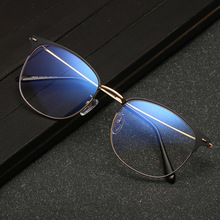 Computer Anti-blue Light Glasses Transparent Ladies Mens Frame Fashion Casual Large Blue Blocking