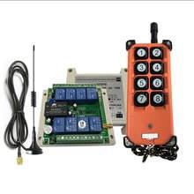industrial 3000m Universal AC110V 220V 8 way RF Wireless Remote light Control switch Receiver Transmitter 433mhz