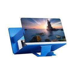 1PC 3D szkło powiększające ekranu telefonu stereoskopowe wzmocnienie pulpit składany statyw uchwyt na telefon uchwyt na tablet