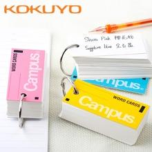 3pcs KOKUYO Portable Notepad Word Card Ring Buckle Word Memory Book Blank Student Learning Stationery Pocket Notepad