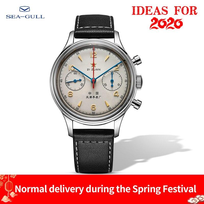 Montre mouette chronographe manuel montre pilote rétro commémorative édition limitée montre mécanique
