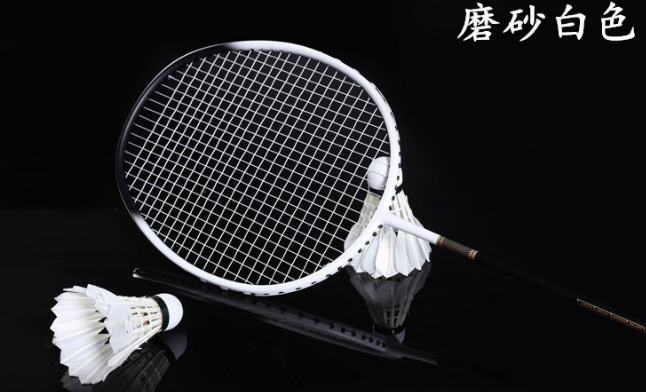 Badminton Racket Full Carbon Single Racket Male And Female Offensive 5U Ultra Light