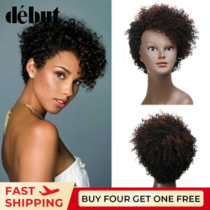 Debut Short Bob Wigs Cheap Kinky Curly Wigs For Black Women Brazilian Human Hair Wig Ombre Brown Color Remy Hair Extensions(China)
