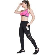 Joyshaper эластичные женские леггинсы для упражнений фитнеса