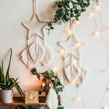 Five-pointed Star Macrame With Leaf Tassel Knitted Makramee Wall Hanging Room Decor Tapestry Art Apartment Dorm Room Decoration large macrame tapestry macrame wall hanging farmhouse decor makramee room decoration tapestry wall gift for women