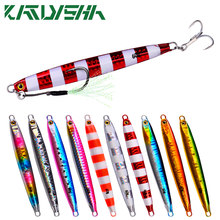 KATYUSHA 5Pcs/set Long Metal Jig Fishing Lures 10g-20g-30g-40g-60g Slow Cast Jigging Spoon Artificial Shore Lead Metal Baits