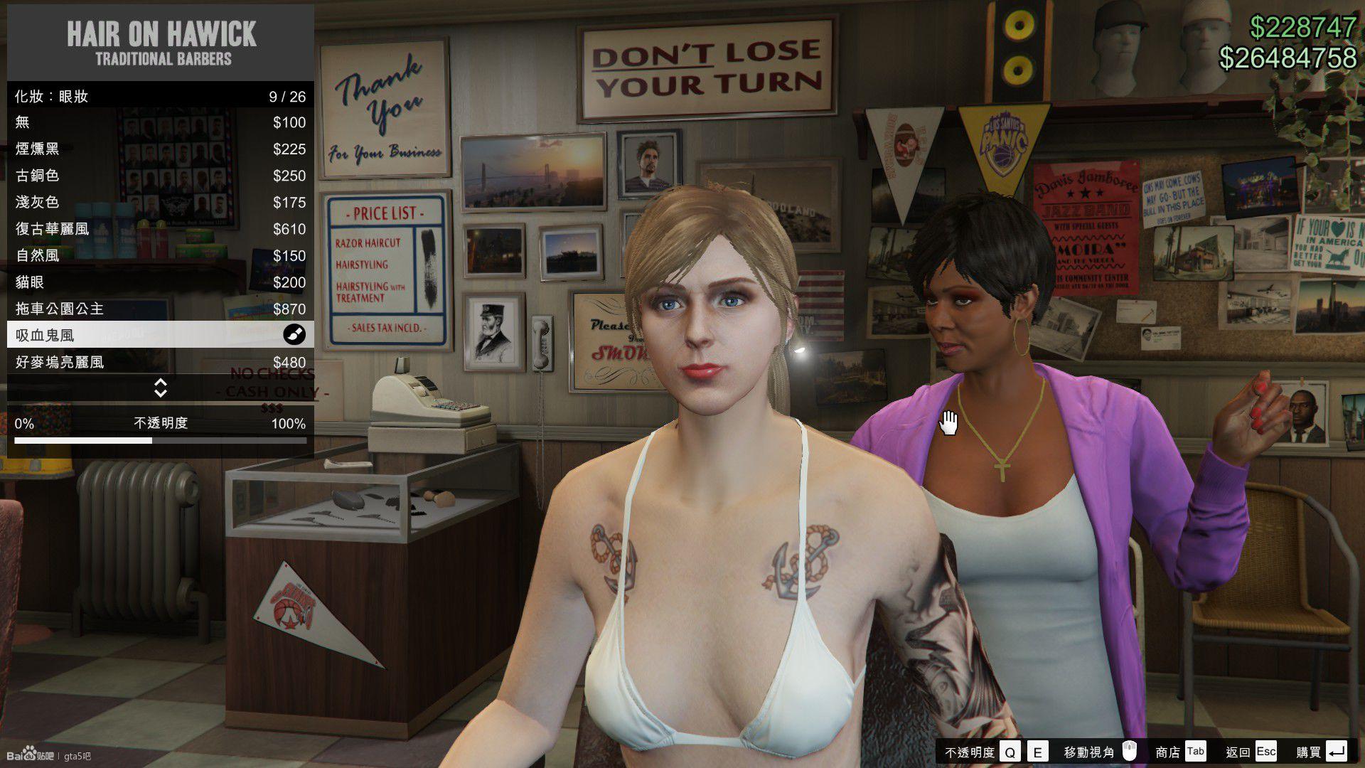 【捏脸】GTA5女角色捏脸数据插图(18)