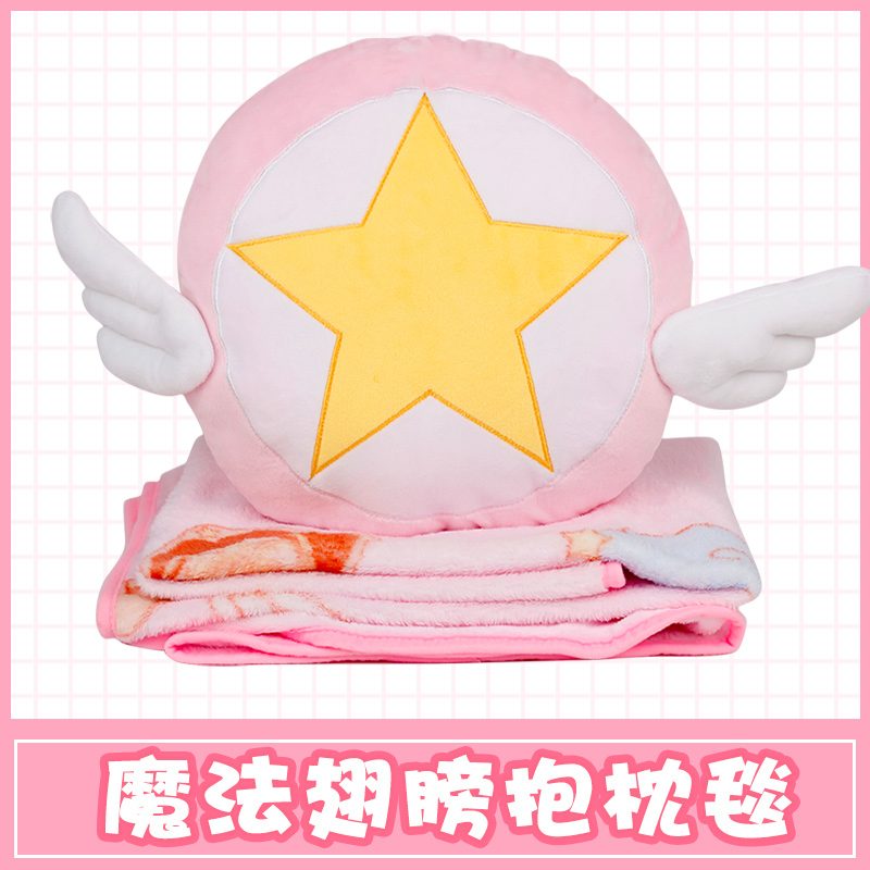 Cardcaptor Sakura Sakura Kinomoto Cosplay Costume mignon ailes magiques rose oreiller et couverture bureau/usage domestique doux et confortable