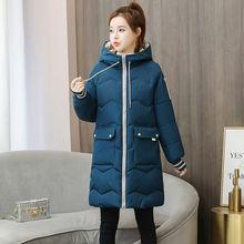 Женская куртка с капюшоном и воротником стойкой размера плюс