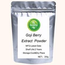 Goji Berry Extract,Goji Berry Powder