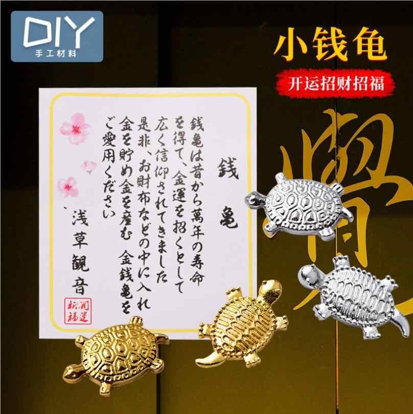 3 pçs pequeno dinheiro tartaruga pequena tartaruga dourada prata truque dinheiro tartaruga ornamentos portátil carteira enchimento
