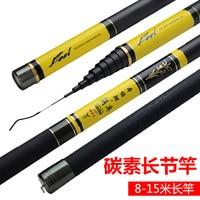 Long Carp Fishing Rod Carbon Taiwan Fishing Rod 10/11/12/13/14/15/16/18/20 M Cannon Rod Japan pole Rod