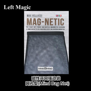 Magic Tricks Mind-Bag Magnetic-Net Gimmick-Props Comedy Illusion Close-Up Force-Bag