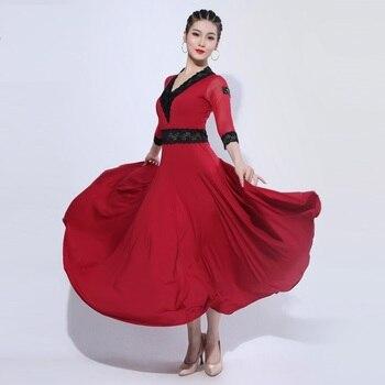 H2661 Women Ballroom Dance Dress Waltz Modern Dancing Big Hemline Costumes Female Professional Performance Competition Clothes