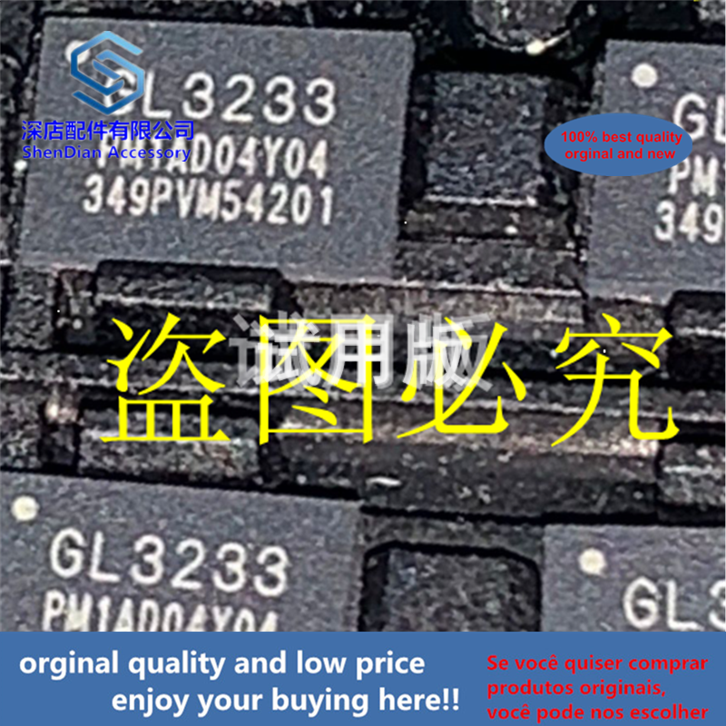 2pcs 100% Orginal And New GL3233 QFN46 GL3233-PMY04 Best Qualtiy