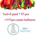 111 шт. воздушные шары с водяной бомбой, удивительное наполнение, Волшебный шар, детские водные войны, игровые принадлежности, детские летние ...