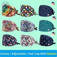 Womens men esfrega bonés cartoon impressão esfrega chapéus operador de laboratório esfrega chapéus bonito dos desenhos animados um tamanho gravata volta chapéus de beleza