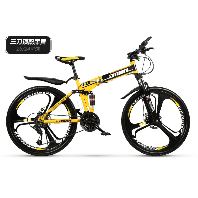 Bicycle 26 Inch 21/24/27 Speed Optional Excellent Shock-absorbing Cross-country Bicycle Folding Bicycle Mountain Bike Bicycle