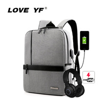 Men's backpack smart bag fashion USB charging headphone hole large capacity outdoor travel bag travel smart bag male mochila