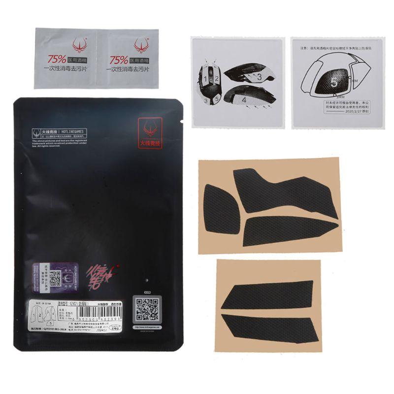 Оригинальные игровые коньки для мыши Hotline, боковые наклейки, устойчивые к поту коврики, противоскользящая лента для мыши logitech G502