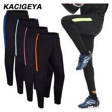Мужские штаны для футбола, дышащие леггинсы для бега, бега, походов, тренировок, тренировок, баскетбола, велоспорта, мужские спортивные штаны