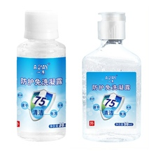 30ml Disposable hand sanitizer portable water-free gel decontamination gel disinfection hand body disinfection liquid