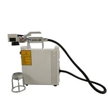 Cheap price  Raycus laser source 20W 30W 50W split Fiber Laser Marking Machine Metal marking machine 150*150mm