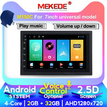 Mekede 4G LTE 2 DIN Android 10 Mobil Radio Pemutar Video Multimedia Stereo Mobil GPS Navigasi Bluetooth USB Radio kepala Unit(China)