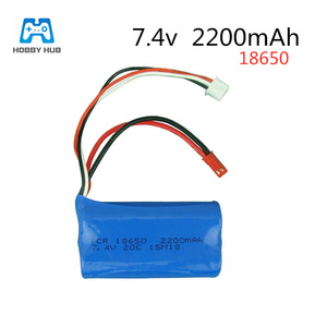 7.4v 2200mAh Lipo Battery 2S remote control helicopter RC toys Spare Parts 7.4 v Lipo battery 20C 18650 Toys Battery 2200 mah