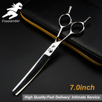 7.0 inch pet hairdressing dog scissors set high class pet scissors hair care & styling