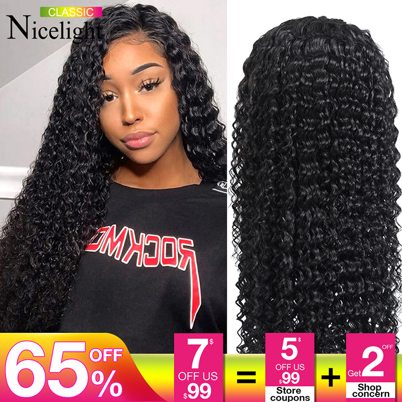 360 Lace Frontal Wigs Deep Wave Human Hair Wigs Brazilian Hair Remy 13x4 Lace Front Wigs Nicelight 150 Density For Black Women