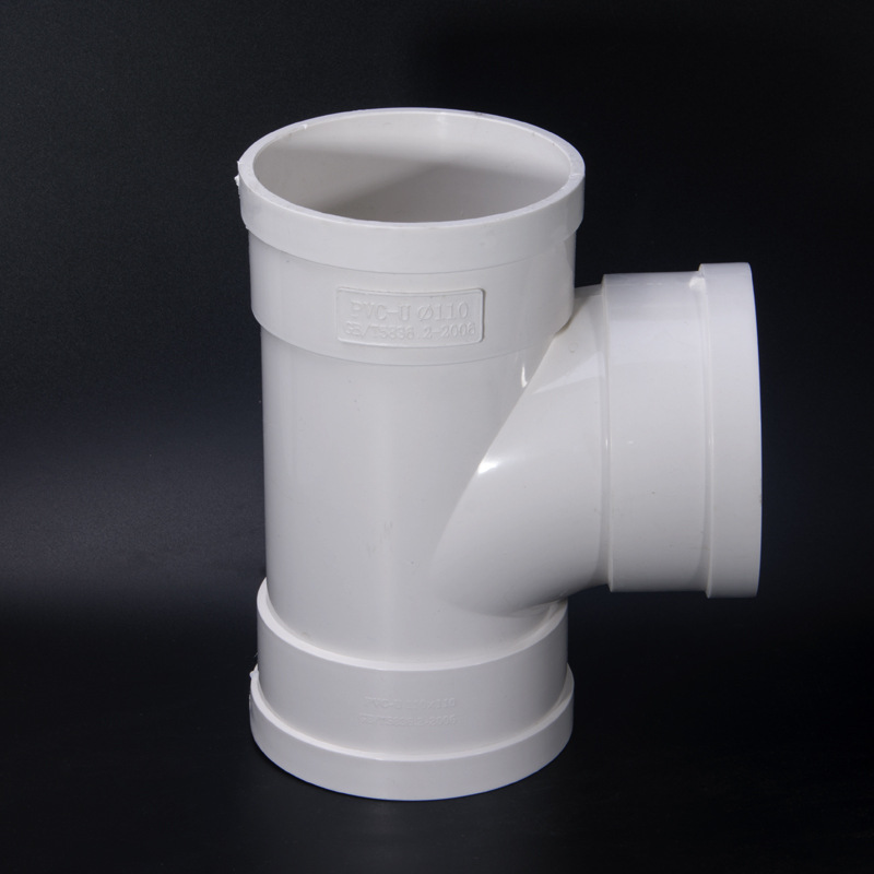 PVC Drainage Pipe Fittings 50 75 110 125 160 200 Sailing T-connector PVC Water Pipe Accessories Of Pipe Fittings