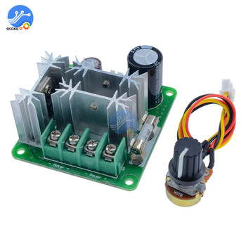 DC 6-90V 15A PWM Motor Speed Controller Regulator Switch with High Current Protection image