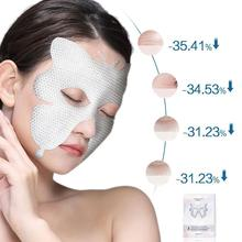 Repair Mask Forehead Wrinkle Decree Patch Firming Butterfly s Aging Anti Face Essence Mask Mask Eye Moisturize O4M7