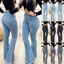 Women High Waist Denim Jeans Solid Slim Flare Pants Ladies Skinny Full Length