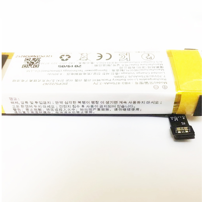 Replacement For Dji Osmo Battery By Technical Precision