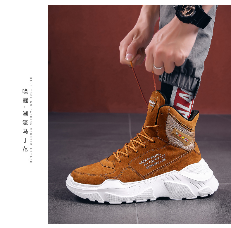 2019 Mens Shoes Casual Slip On Breathable Hot Sale Air Cushion Keep warm Sneakers Men Shoes Spring Shoes Outdoor Flats Shoes 45