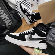 High-top Breathable Pu Men's Casual Shoes 44 Fashion 2021 Men Shoes Mens Sneakers Walking Sports Jogging Male Running Shoes