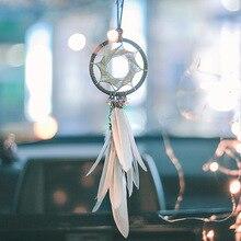 Creative car rearview mirror pendant ornaments ornaments dream catcher pendant feather car interior decoration pendant