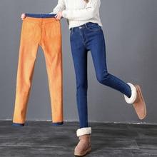 Ladies Fashion Plus Velvet Warm Denim Ankle Pants Woman winter high waist elastic plus size slim fit Girls Leggings Simple waist