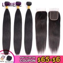 ומייר שיער ברזילאי ישר שיער טבעי 3 חבילות עם סגירת שיער Weave חבילות עם סגירת 100% שיער הארכת רמי שיער