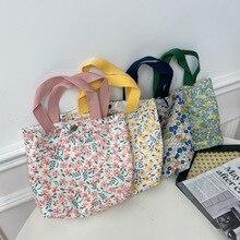 Vintage handbag Ladies coin purse Fashion handbag Pure cotton fabric handbag Lunch bag Small flower bag