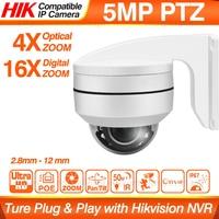 Hikvision ds Compatibile PTZ Macchina Fotografica del IP di 5MP 4X-16X ZOOM Speed Dome Telecamera Esterna IR 50M H.265 CCTV di Telecamere di Sicurezza IP IP67 IK10
