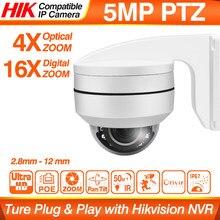Hikvision compatível ptz câmera ip 5mp 4x-16x zoom velocidade dome câmera ao ar livre ir 50m h.265 cctv câmera de segurança ip ip67 ik10