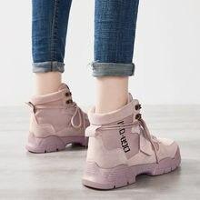 Sapatos femininos no inverno de alta para ajudar a tendência de simples e confortável para aumentar casual shoesbuty damskie damenschuhe