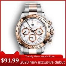 PAGANI DESIGN Men's Watches Luxury Business Wrist Watch Men