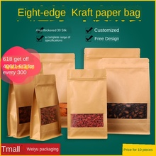 Octagonal Seal Window Kraft Paper Bag Stand-up Kraft Paper Bag Thicken Octagonal Seal Dried Fruit Food High-grade Packing Bag